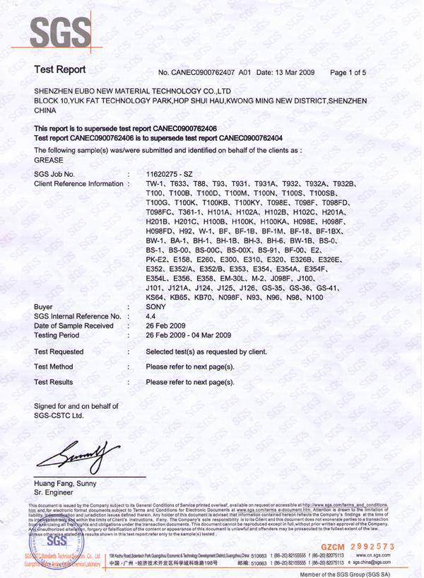 Product Certification-Shenzhen EUBO New Material Technology Co , Ltd